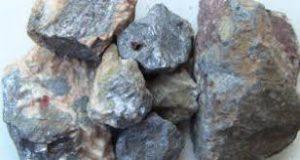 خریدار عمده انواع سنگ روی